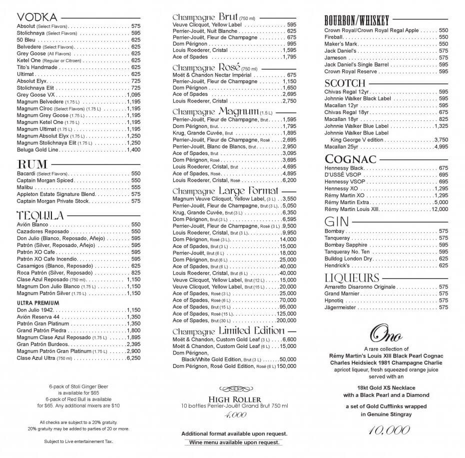 XS NIGHTCLUB – Encore Hotel & Casino